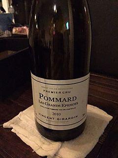 Vincent Girardin Pommard 1er Cru Les Grands Epenots Vieilles Vignes