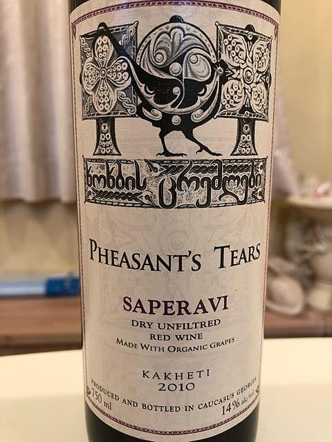 Pheasant's Tears Saperavi(フィーザンツ・ティアーズ サペラヴィ)