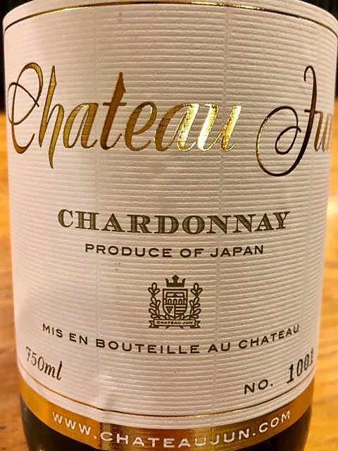 Ch. Jun Chardonnay