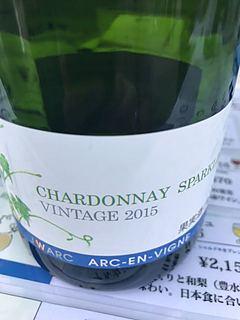 Arc En Vigne Chardonnay Sparkling