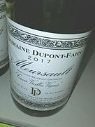 ドメーヌ・デュポン・ファン ムルソー レ・ヴィルウイユ