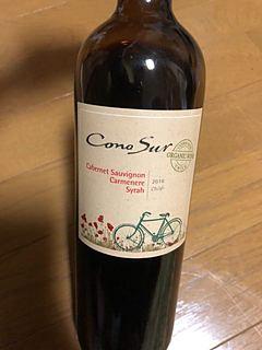 Cono Sur Organic Cabernet Sauvignon Carmenere Syrah(コノ・スル オーガニック カベルネ・ソーヴィニヨン カルメネール シラー)