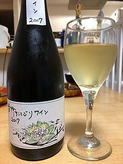 ヒトミワイナリー 春待ちにごりワイン