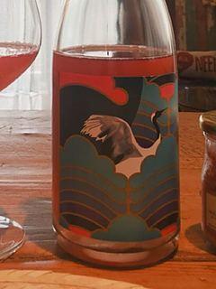 Grape Republic Pink Frizzante(グレープ・リパブリック ピンク・フリッツァンテ)