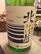 北海道 Kerner(2017)