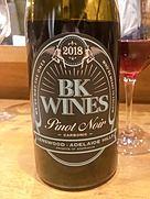 ビーケー・ワインズ カルボニック ピノ・ノワール