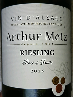 Arthur Metz Riesling