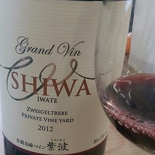 自園自醸ワイン紫波 Grand Vin Shiwa Merlot & Cabernet Sauvignon