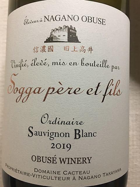 小布施ワイナリー Sogga Père et Fils Ordinaire Sauvignon Blanc