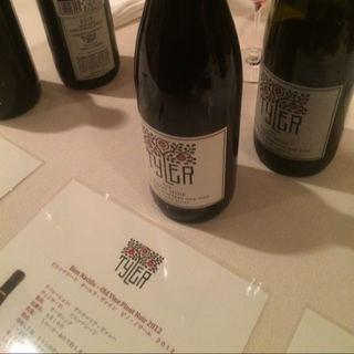 Tyler Pinot Noir Bien Nacido Vineyard Old Vines