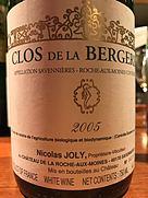 Nicolas Joly Clos de la Bergerie(2005)