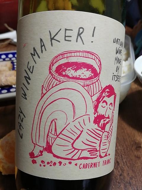 Lazy Winemaker Cabernet Franc(レイジー・ワインメーカー カベルネ・フラン)
