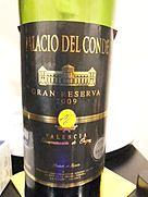 パラシオ・デル・コンデ グラン・レゼルヴァ(2009)