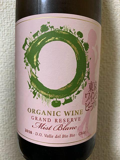 O Grand Reserva 東京ワイン会ピープル Mist Blanc (Emiliana)