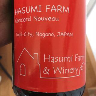 Hasumi Farm Concord Nouveau