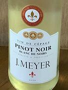 J. マイヤー ピノ・ノワール ブラン・ド・ノワール