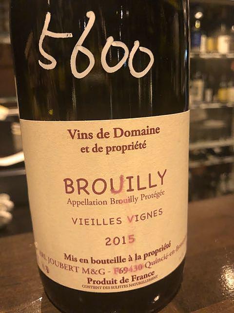 Dom. Joubert Brouilly Vieilles Vignes