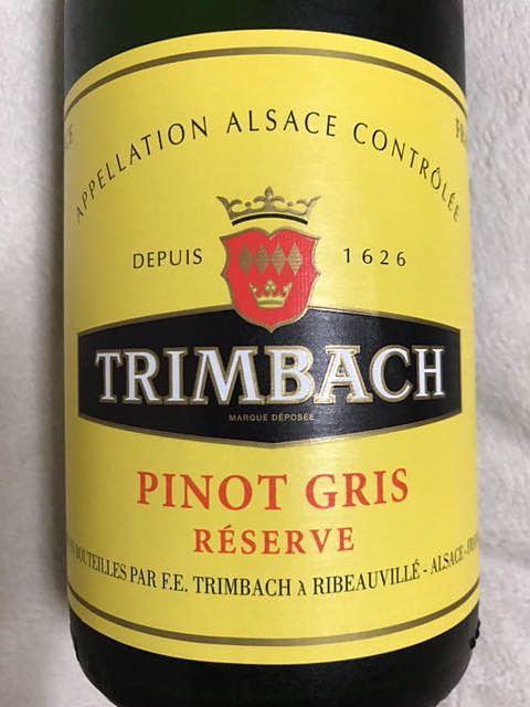 Trimbach Pinot Gris Réserve(トリンバック ピノ・グリ レゼルヴ)