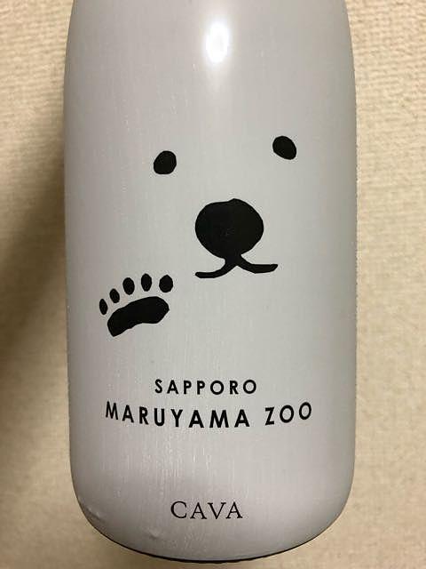 Sapporo Maruyama Zoo Shirokuma Brut(サッポロ マルヤマ・ズー シロクマ・ブリュット)
