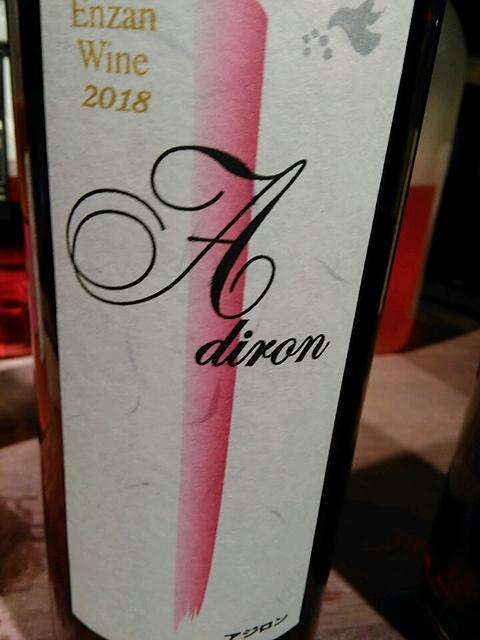 Enzan Wine Adiron