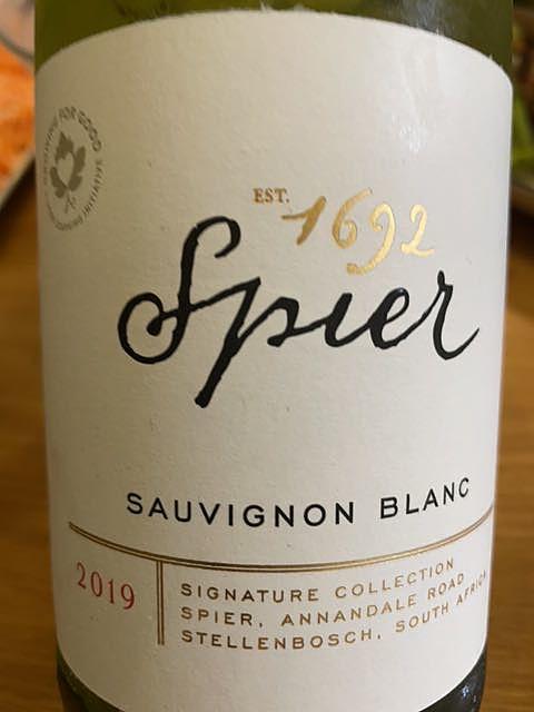 Spier Signature Sauvignon Blanc(スピアー シグネチャー ソーヴィニヨン・ブラン)