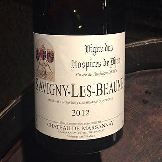Vigne des Hospice de Dijon Savigny Les Beaune Cuvée de l'Ingenieur Darcy