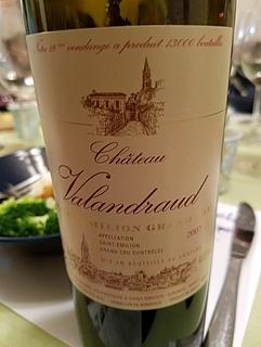 Ch. Valandraud 2007(シャトー・ヴァランドロー)