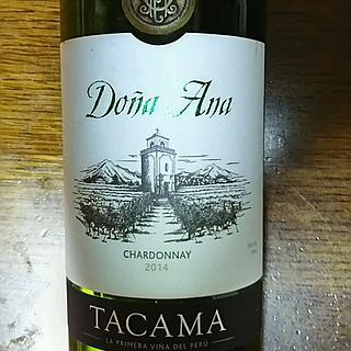 Tacama Doña Ana Chardonnay(タカマ ドニャ・アナ シャルドネ)