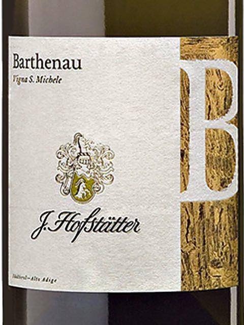 J. Hofstätter Barthenau Vigna S. Michele(ヨット・ホフシュテッター バルトノー ヴィーニャ・S・ミッシェル)