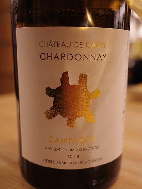 Ch. de Gaure Campagne Chardonnay(シャトー・ド・ゴール カンパーニュ シャルドネ)