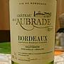 Ch. de l'Aubrade Blanc(2015)