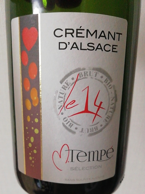 Marc Tempé Crémant d'Alsace Le 14(マルク・テンペ クレマン・ダルザス ル・トレーズ)