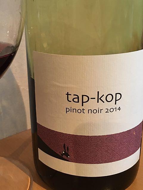 Tap Kop Pinot Noir(タプ・コプ ピノ・ノワール)