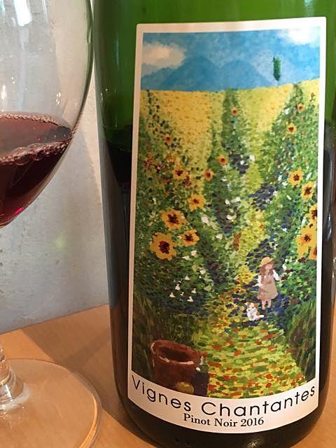 Miyamoto Vineyard Vignes Chantantes Pinot Noir(ミヤモト・ヴィンヤード ヴィーニュ・シャンタント ピノ・ノワール)