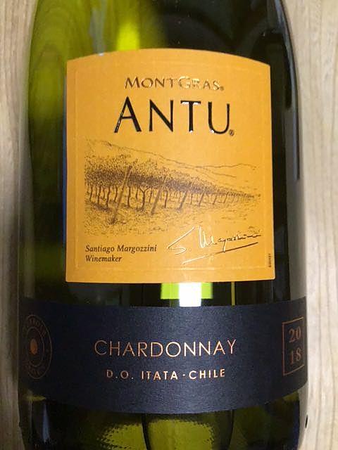 MontGras Antu Chardonnay(モントグラス アントゥ シャルドネ)
