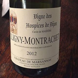 Vigne des Hospice de Dijon Puligny Montrachet Cuvèe de Maizière