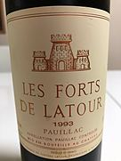 レ・フォール・ド・ラトゥール(1993)