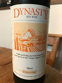 Dynasty Red Wine