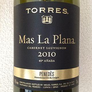 Torres Mas La Plana