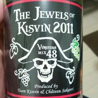 シャトー酒折ワイナリー The Jewels of Kisvin 2011