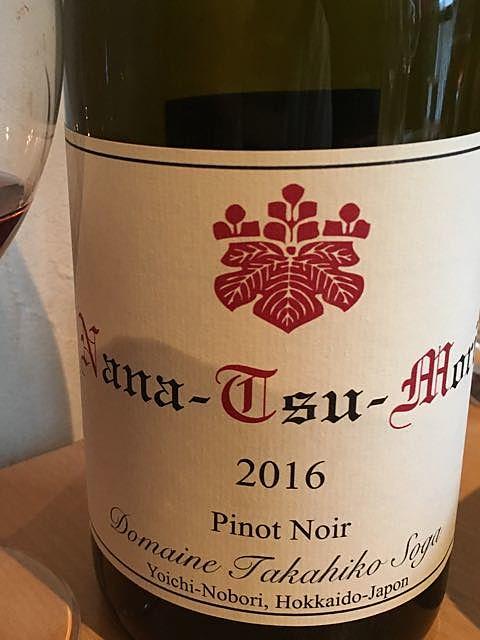 Dom. Takahiko Nana Tsu Mori Pinot Noir 亜硫酸塩なし(ドメーヌ・タカヒコ ナナ・ツ・モリ ピノ・ノワール)