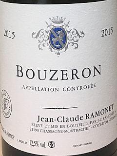 Jean Claude Ramonet Bouzeron(ジャン・クロード・ラモネ ブーズロン)