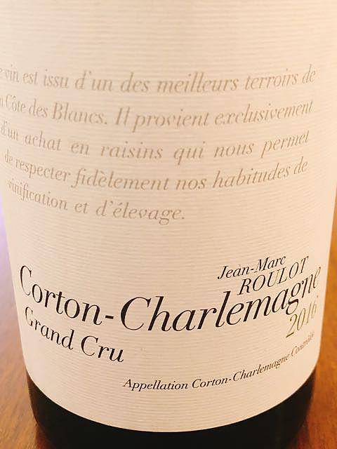 Jean Marc Roulot Corton Charlemagne Grand Cru(ジャン・マルク・ルーロ コルトン・シャルルマーニュ グラン・クリュ)