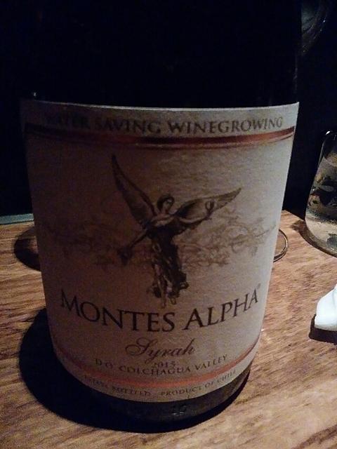Montes Alpha Cabernet Sauvignon(モンテス・アルファ カベルネ・ソーヴィニヨン)
