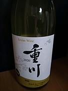 塩山洋酒醸造