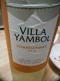 Villa Yambol Chardonnay(ヴィラ・ヤンボル シャルドネ)