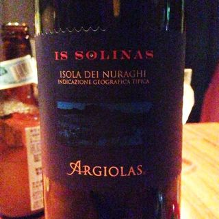 Argiolas Is Solinas