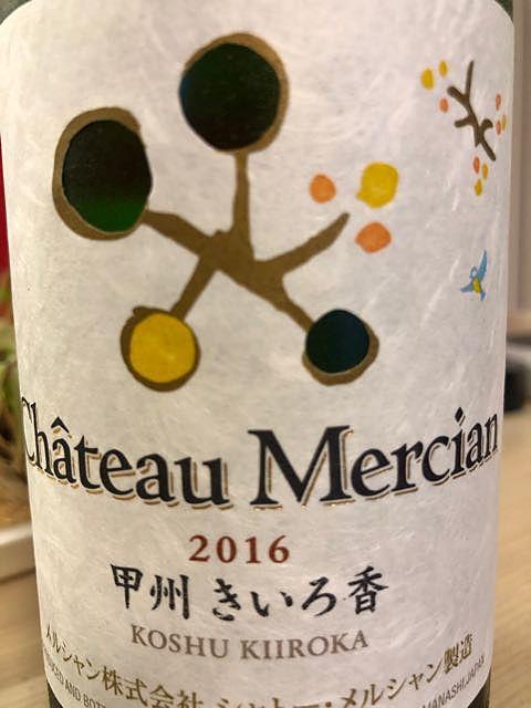 写真(ワイン) by たきさん