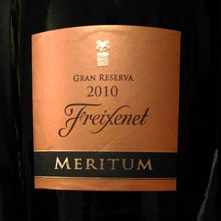 Freixenet Gran Reserva Meritum(フレシネ グラン・レセルバ メリタム)