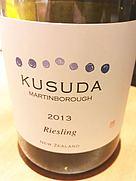 クスダ リースリング(2013)